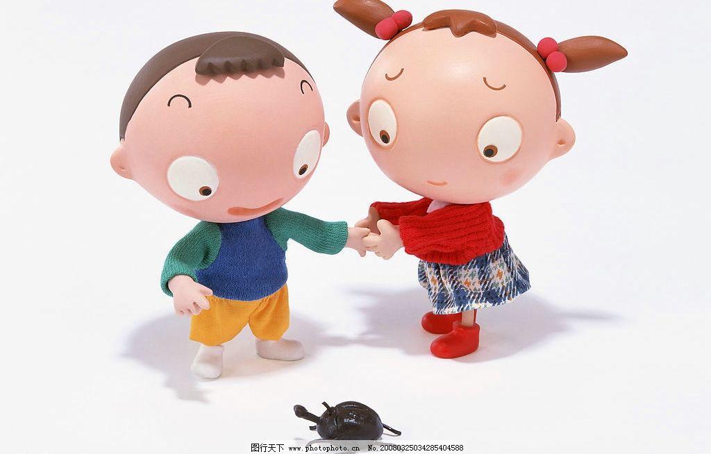 快乐家庭 卡通 可爱 家庭 小孩 宝贝 弟弟 妹妹 玩具 玩偶 旅游摄影