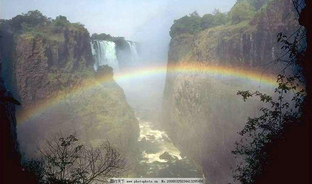 山水彩虹图片 彩虹 流水 高山 瀑布 人文景观 自然景观 山水风景 摄影
