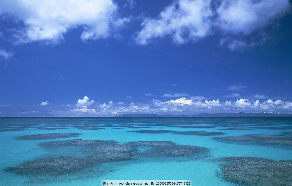 海阔天空 照片很大,可用于做背景 自然景观 山水风景 摄影图库 350