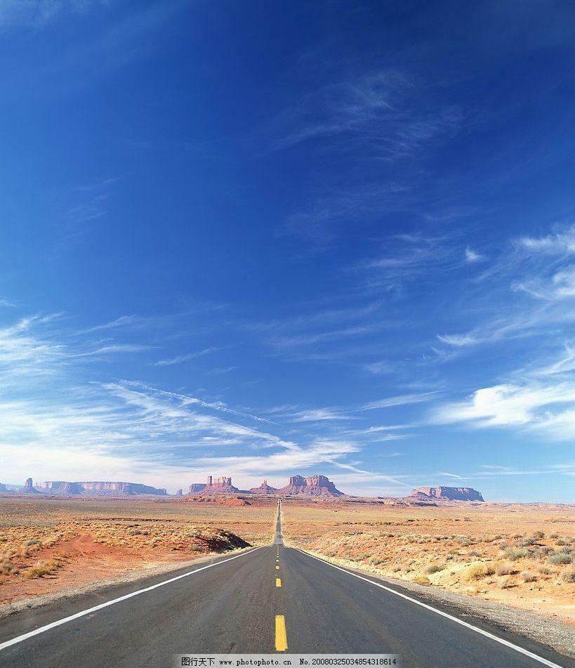 公路天空 山脉 自然景观 自然风景 摄影图库