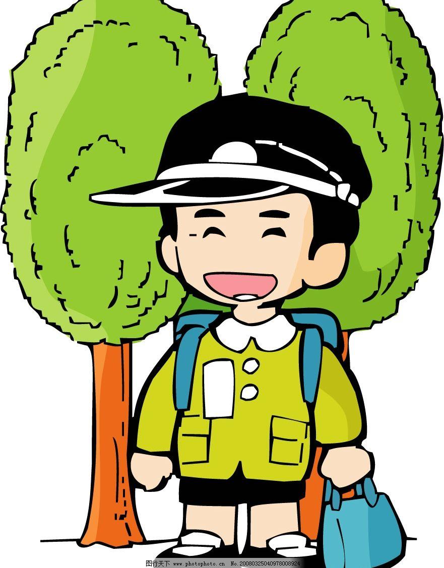 快乐儿童 快乐男孩 树 上学 矢量人物 儿童幼儿 卡通图库 矢量图库