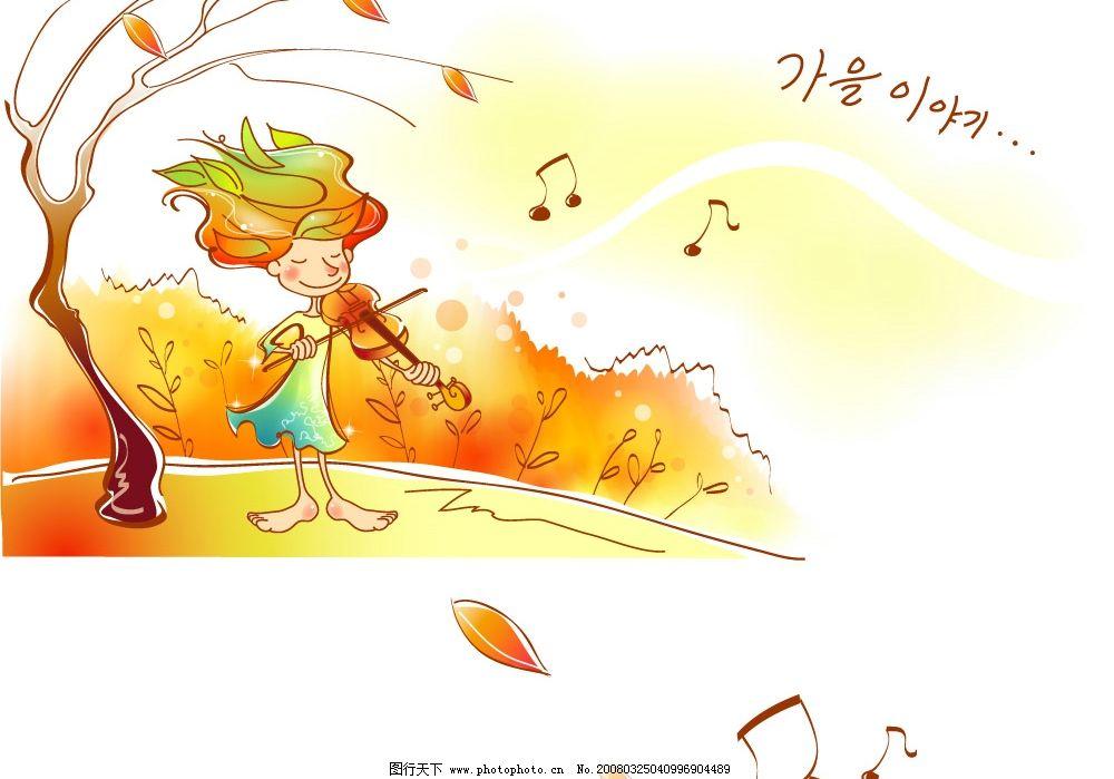 拉小提琴的孩子 唯美插画 小提琴 孩子 矢量人物 儿童幼儿 矢量图库