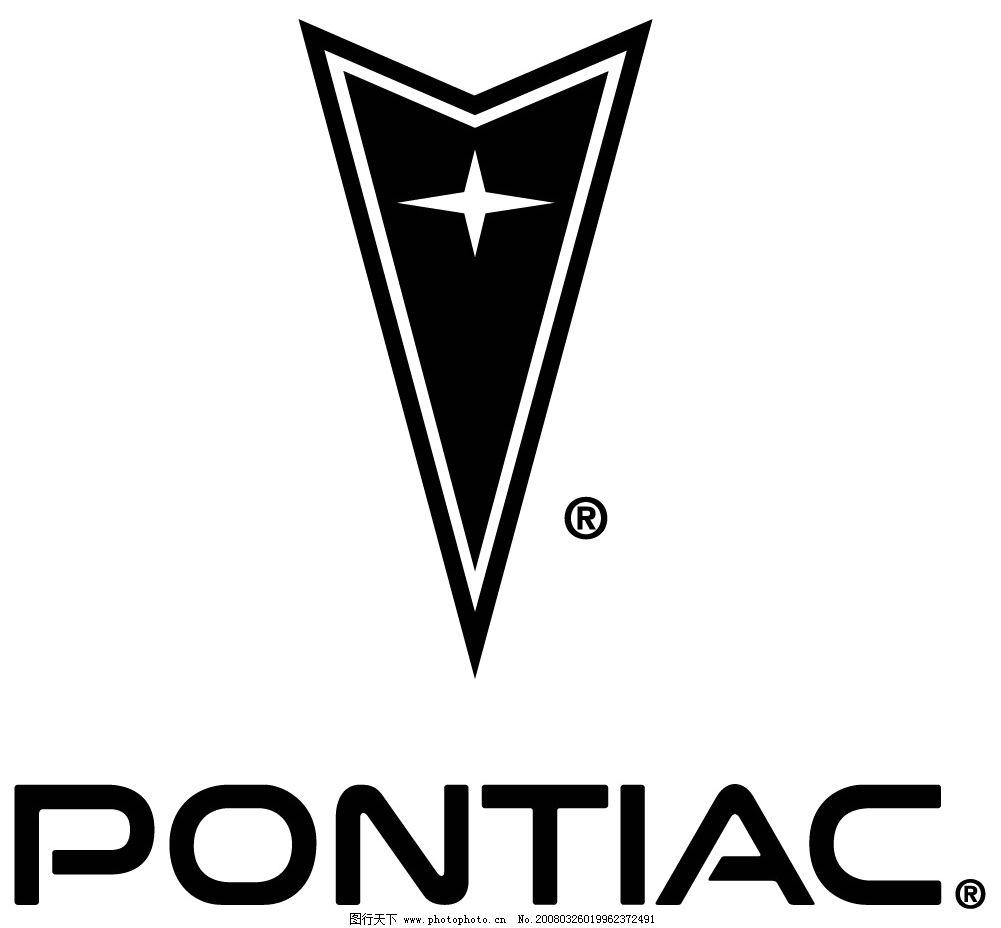 庞蒂克标志矢量图 庞蒂克标志 庞蒂克 标识标志图标 企业logo标志