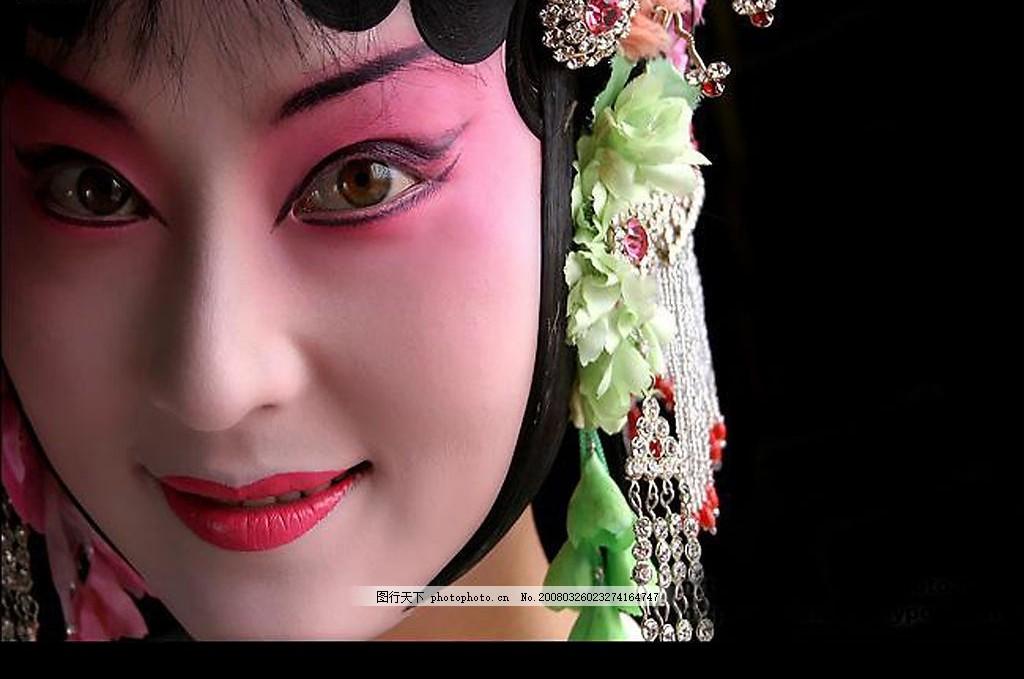 中国戏曲人物