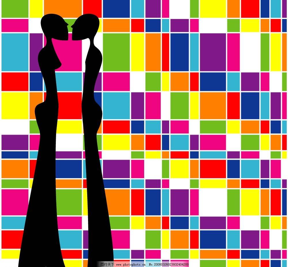 抽象情侣人物插画 矢量 人物剪影 色彩斑斓背景 彩色格子 情侣 矢量