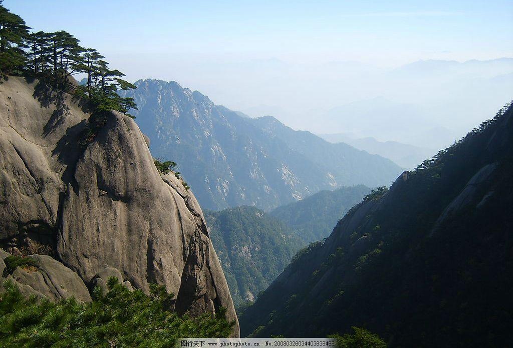 黄山风光 自然景观 山水风景 山 岩石 秋天 中国名山 名山大川 黄山