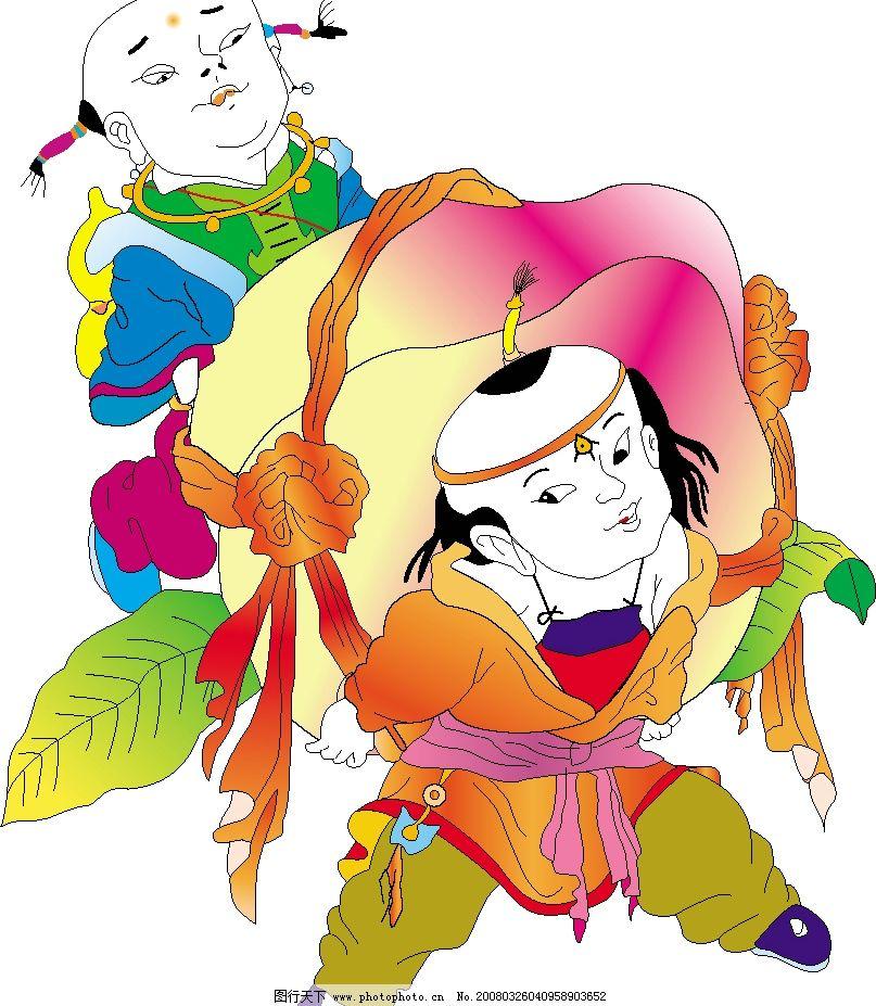小孩子 桃子 寿桃 喜庆素材 矢量人物 古代小孩 儿童幼儿 矢量图库