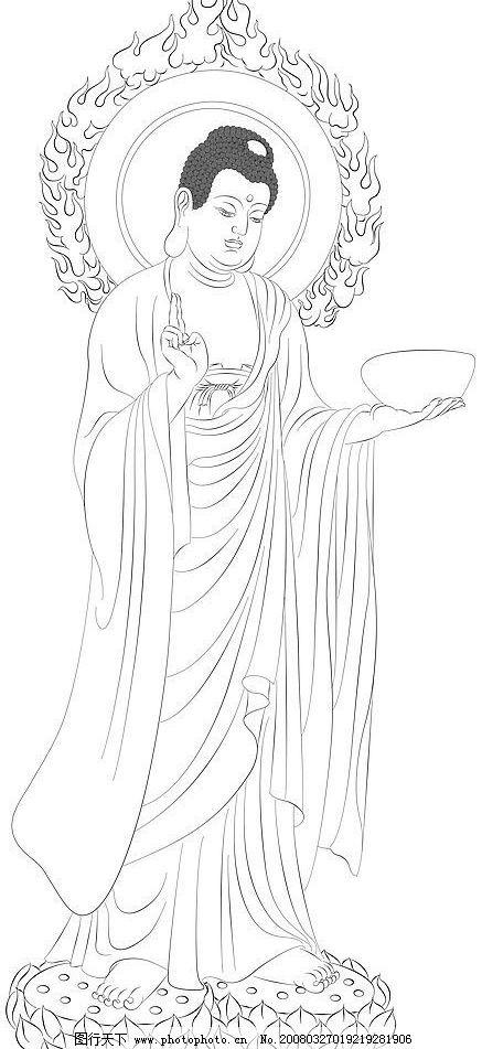 药师佛 佛像 矢量 黑白线条图 文化艺术 宗教信仰 设计图库 96 jpg