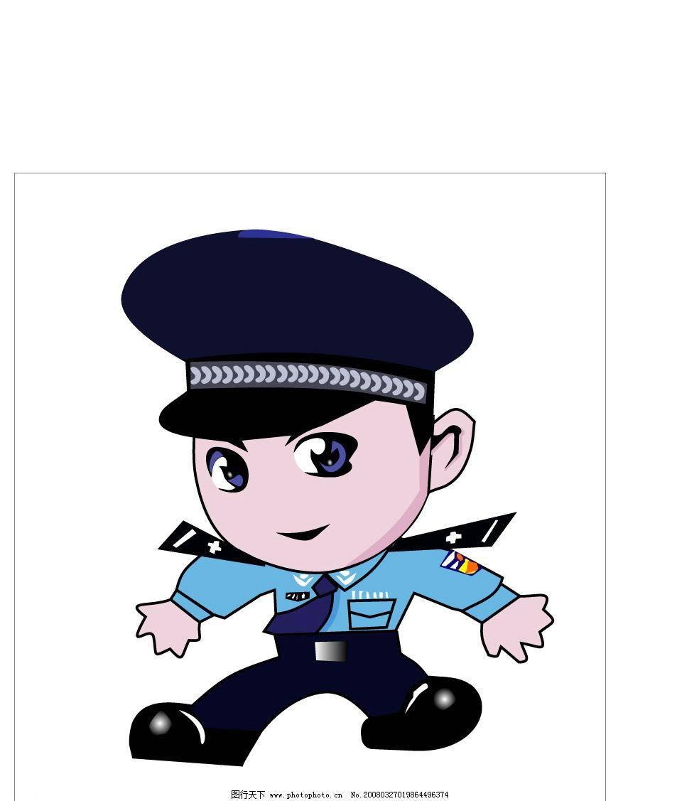 经典卡通警察 卡通 警察 公安 标识标志图标 公共标识标志 矢量图库