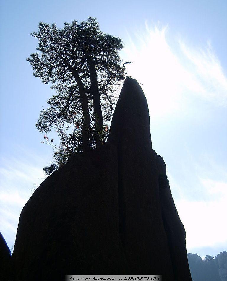 自然景观 山水风景 山 黄山 秋天 中国名山 名山大川 摄影图库 自拍