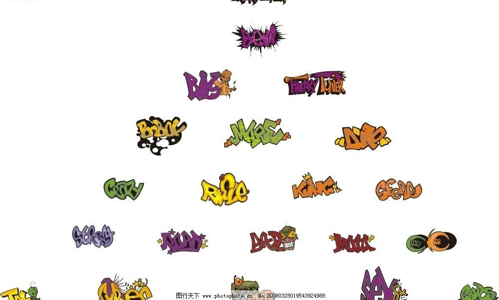 新潮个性街头涂鸦矢量图(5)图片