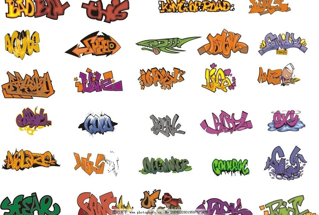 新潮个性街头涂鸦矢量图(4)图片