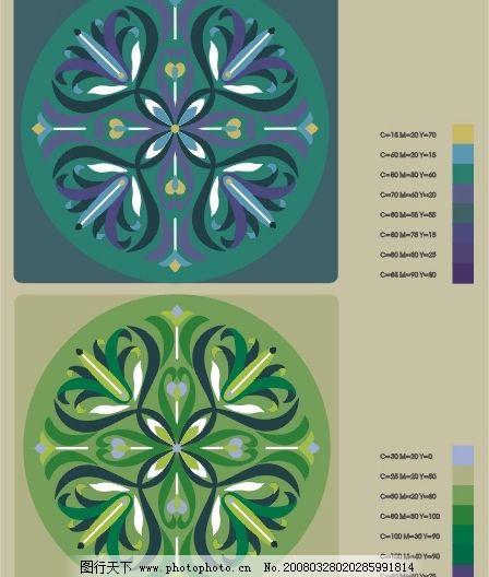 经典传统图案纹样 设计图案 适合纹样 底纹 色彩练习 图案练习