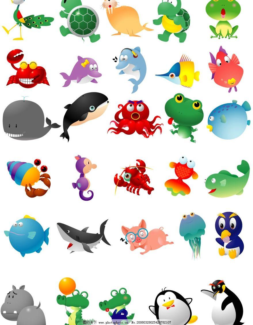 动物矢量图 孔雀 乌龟 海狮 青蛙 螃蟹 海豚 鱼 鲸鱼 章鱼