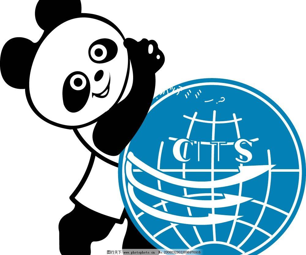 熊猫 其他矢量 矢量素材 可爱 矢量图库   cdr
