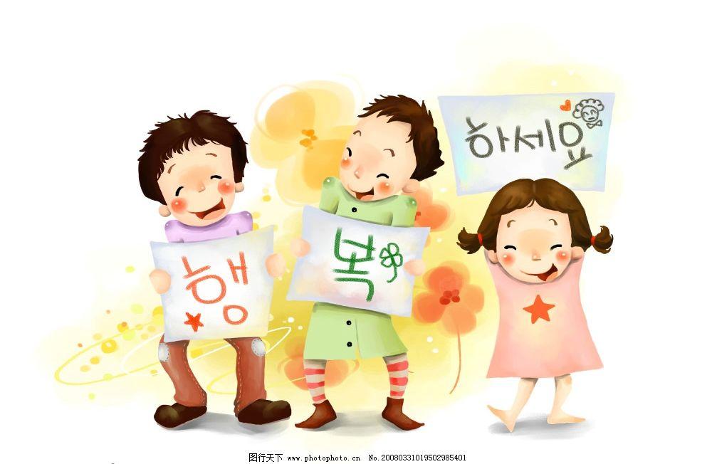 炫丽韩风 彩绘人物 童话 手绘 插画 人物 童趣 节日素材 其他 源文件