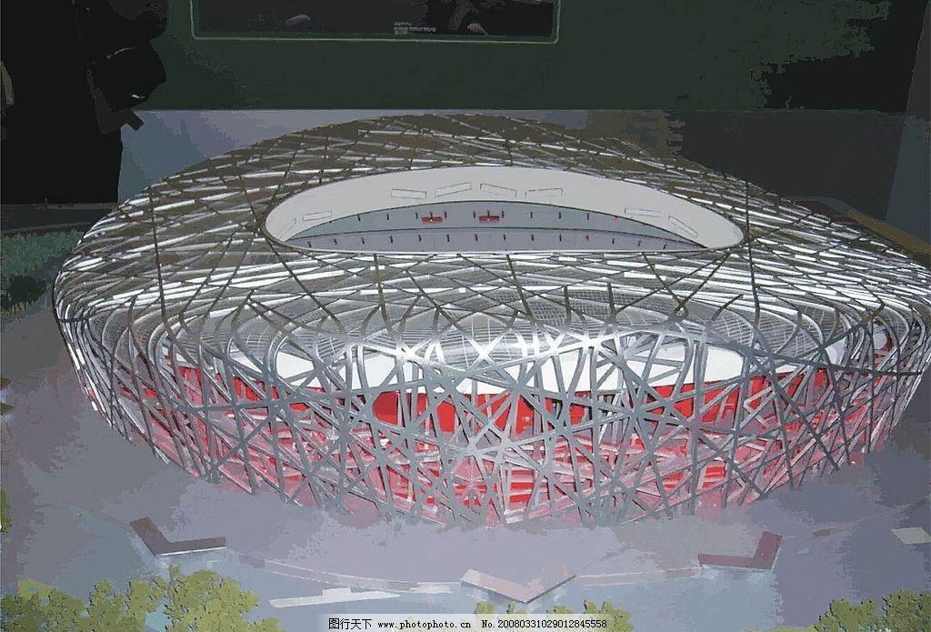 奥运鸟巢俯视 奥运鸟巢体育馆矢量 其他矢量 矢量素材