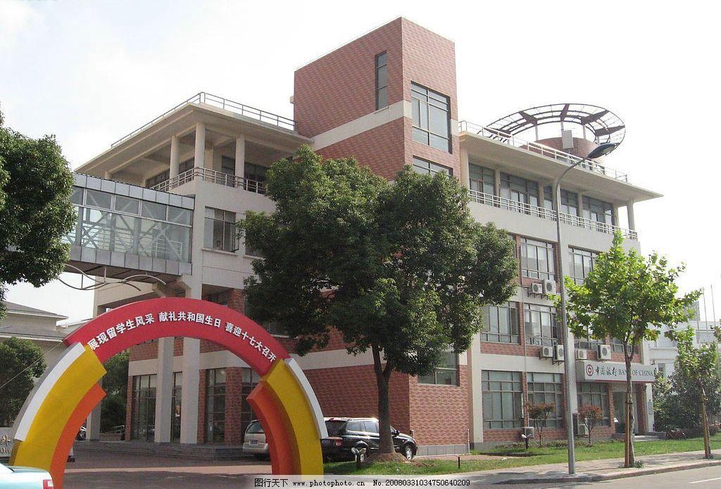 上海张江一号别墅