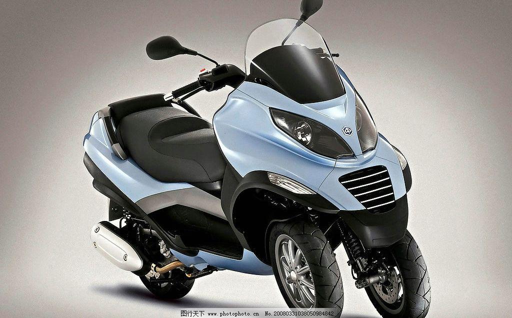 三轮摩托-比亚迪摩托车