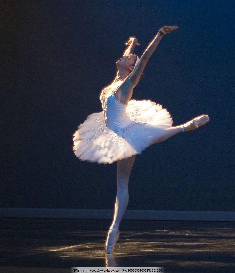 芭蕾舞 欧美芭蕾舞 芭蕾舞女孩 美丽舞姿 漂亮舞姿 舞蹈 运动