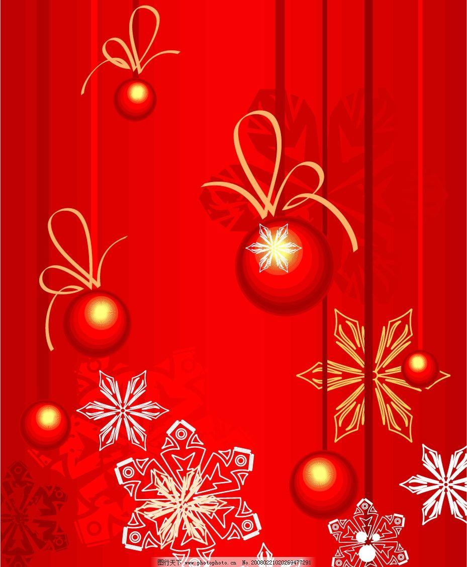 2008矢量精品合集七,新年,情人节,促销,广告,花纹,花边
